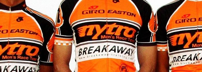 breakaway_training